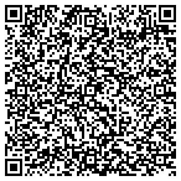 QR-код с контактной информацией организации Констракшн плюс, ЧП