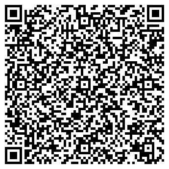 QR-код с контактной информацией организации Бизнесфоруминвест, ООО