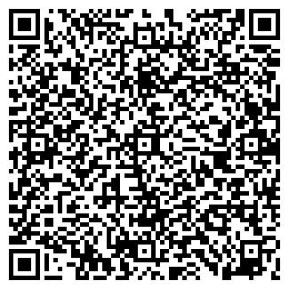 QR-код с контактной информацией организации АССиК, ООО