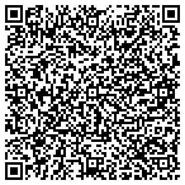 QR-код с контактной информацией организации Газтехник, ООО