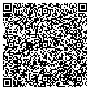 QR-код с контактной информацией организации Водрем, ООО