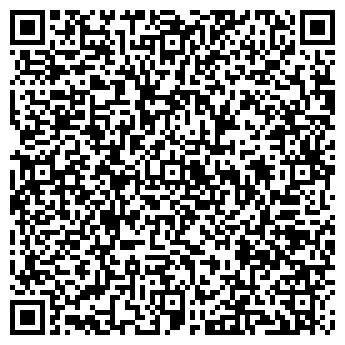 QR-код с контактной информацией организации Альтер Терра, ООО