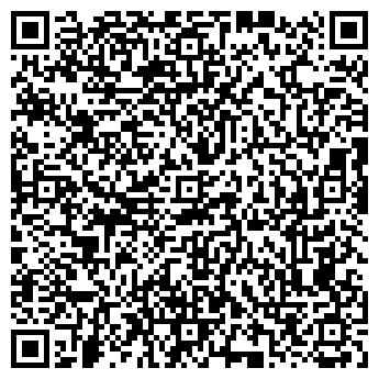 QR-код с контактной информацией организации Фаховец, ЧП