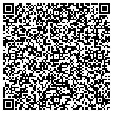 QR-код с контактной информацией организации ВСП Рембудзвязок, ООО