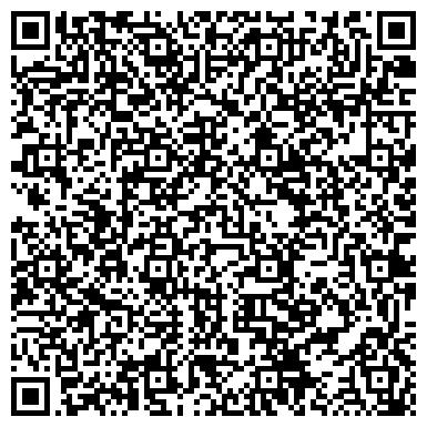 QR-код с контактной информацией организации Конструктивное решение плюс , ООО