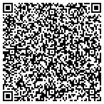 QR-код с контактной информацией организации Строймонтаж-29, ООО