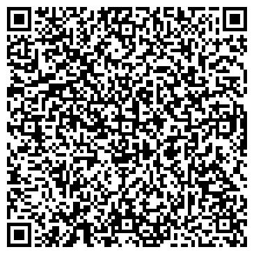 QR-код с контактной информацией организации Техсервисинвест, ООО