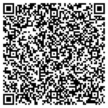 QR-код с контактной информацией организации БМНУ-1, ООО