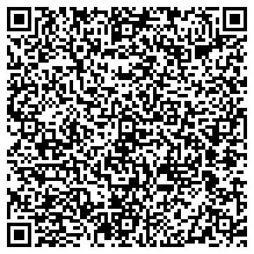 QR-код с контактной информацией организации Юриол, ЧП (URIOL)