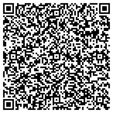 QR-код с контактной информацией организации Инсталл Стар, ООО
