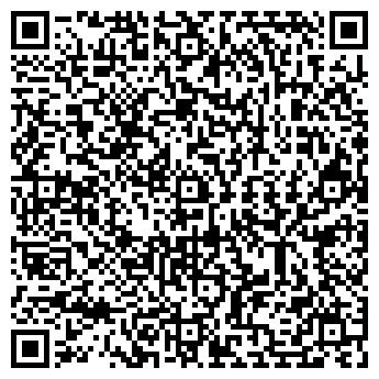 QR-код с контактной информацией организации БКСибур, ООО