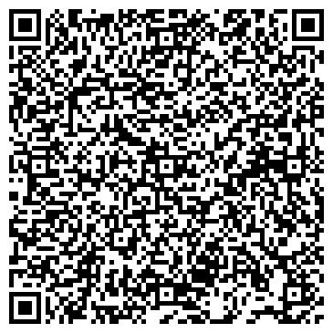 QR-код с контактной информацией организации Демпикс, ЧП(Dempiks)