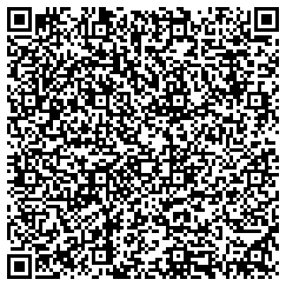 QR-код с контактной информацией организации Интеко Интернешнл Лимитед Групп, ООО