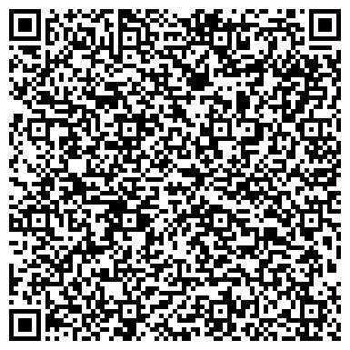 QR-код с контактной информацией организации Черкассыгражданпромпроект, ПАО