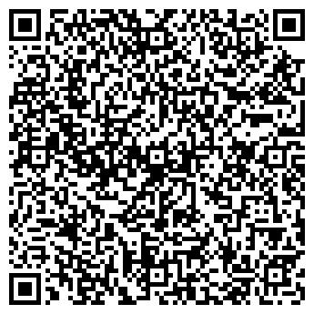 QR-код с контактной информацией организации Биотоп компани, ООО