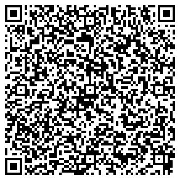 QR-код с контактной информацией организации Коктобе Строй Недвижимость, ТОО