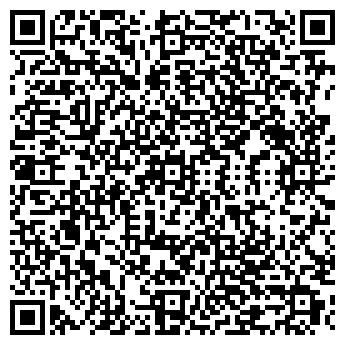 QR-код с контактной информацией организации РАМА плюс, ТОО