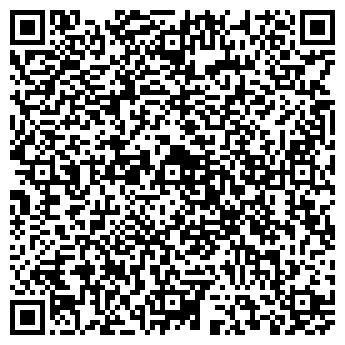 QR-код с контактной информацией организации ТМ-З (TM-Z), ТОО