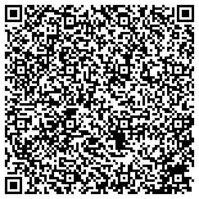 QR-код с контактной информацией организации Мостостроительный отряд №25 им. Рязанова А.В., ТОО
