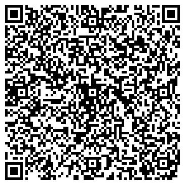 QR-код с контактной информацией организации Компания-НурайСтрой, ТОО