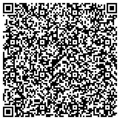 QR-код с контактной информацией организации Карагандинская Водолазная Компания, ТОО