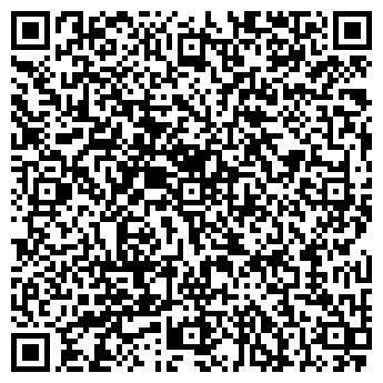 QR-код с контактной информацией организации КЕГОК-Строй Н, ТОО
