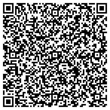 QR-код с контактной информацией организации Ай-Су Концерн, ТОО