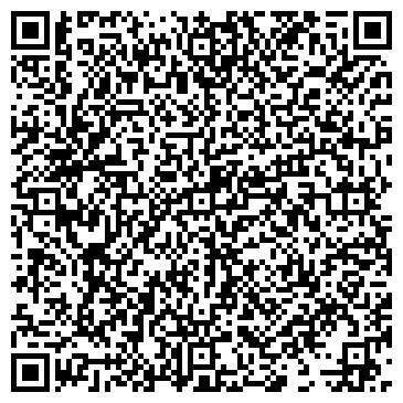 QR-код с контактной информацией организации A-Sabi (А-Саби), ТОО