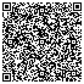 QR-код с контактной информацией организации Южшахтострой, ТОО