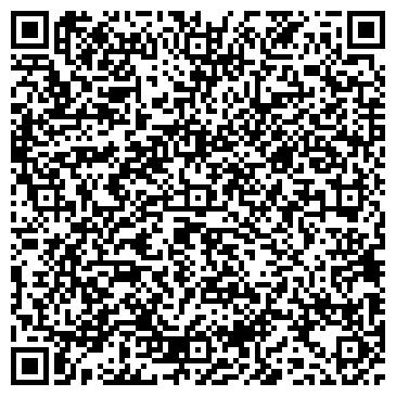 QR-код с контактной информацией организации Спецжилкомстрой, ТОО