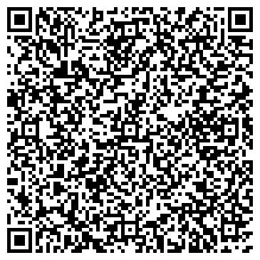 QR-код с контактной информацией организации It complect (Ит комплект), ТОО