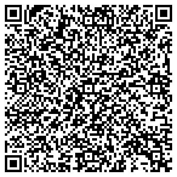 QR-код с контактной информацией организации Академсеть , ТОО
