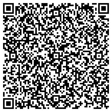 QR-код с контактной информацией организации KazBuild Project (Каз Бюлд Проект), ТОО