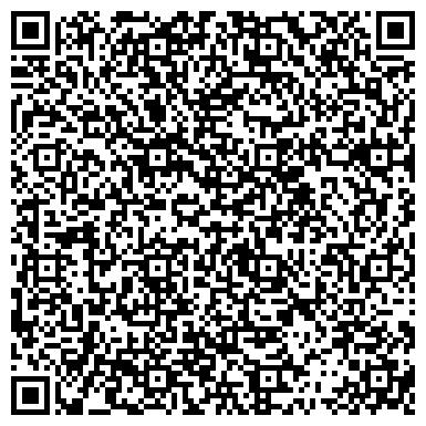 QR-код с контактной информацией организации УланКом-Сервис, ТОО
