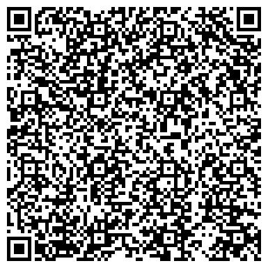 QR-код с контактной информацией организации Kaptagai Engineering (Каптагай Инжинеринг), ТОО