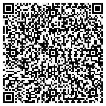 QR-код с контактной информацией организации Эмон, ТОО