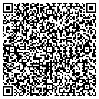 QR-код с контактной информацией организации Бурснаб, ТОО
