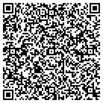 QR-код с контактной информацией организации ЛексСпецСтрой, ТОО