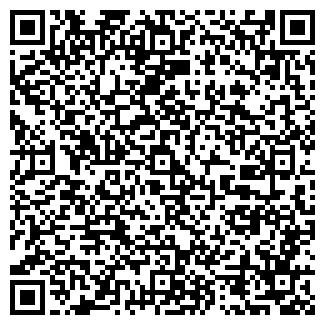 QR-код с контактной информацией организации Клён, ТОО