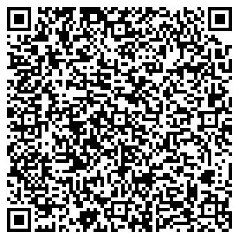 QR-код с контактной информацией организации Веста Групп Астана, ТОО