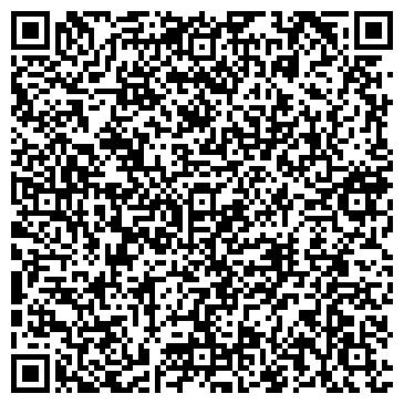 QR-код с контактной информацией организации Интеграция, ТОО