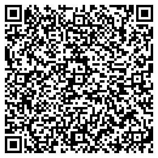 QR-код с контактной информацией организации Рельеф, ТОО