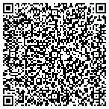 QR-код с контактной информацией организации Калдыбаева, ЧП