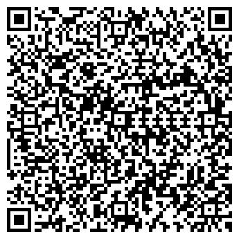 QR-код с контактной информацией организации ООО Виват-Строй