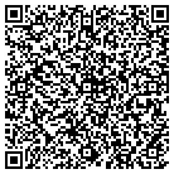 QR-код с контактной информацией организации Велиора, ЧТУП