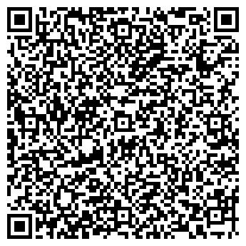QR-код с контактной информацией организации Новый воздух, ООО