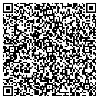 QR-код с контактной информацией организации Новик Н. Д., ИП