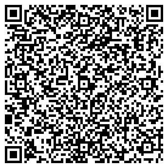 QR-код с контактной информацией организации Климат Хауз, ЧТУП
