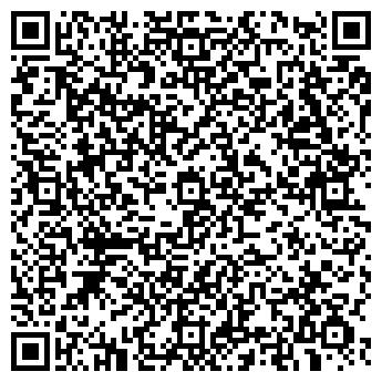 QR-код с контактной информацией организации Адерихо А.В., ИП