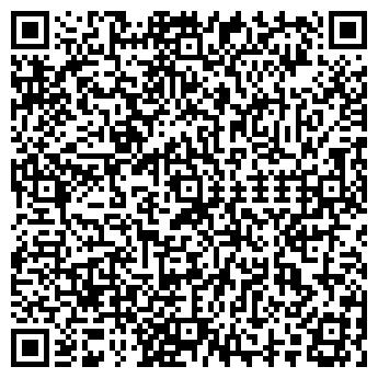 QR-код с контактной информацией организации Климат, ЗАО